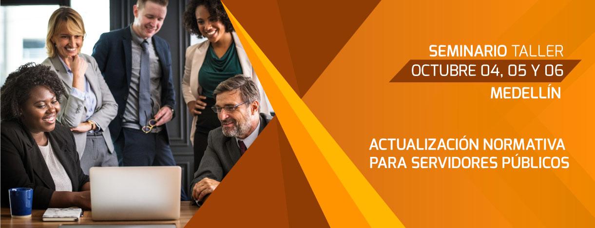 Actualización-Normativa-para-Servidores-Públicos